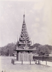 Tomb of Paganmin's mother, [Mandalay]